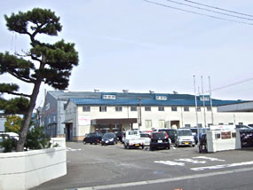 日本フローサーブ株式会社柏崎工場
