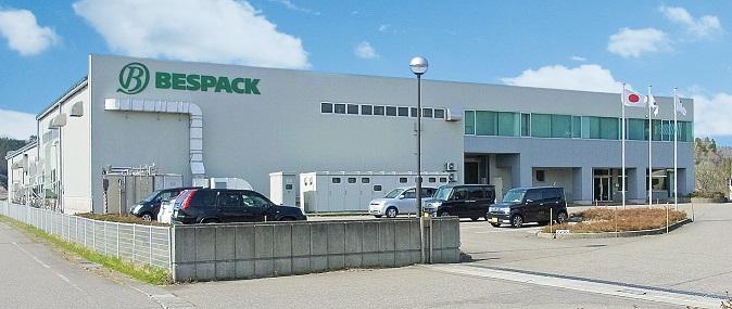 ベスパック株式会社新潟工場