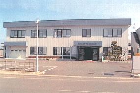 新潟環境サービス株式会社