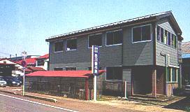 株式会社白川製作所