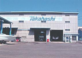 株式会社タカハシ